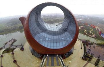 Enigme architecture à découvrir